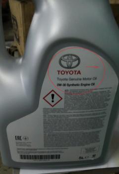 Логотип Toyota не отцентрован