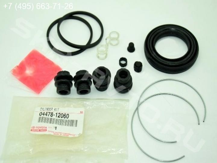 Замена ремкомплекта переднего правого суппорта Toyota Corolla X E150 (фото 3)