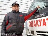 водитель-эвакуаторщик Равиль Якубов
