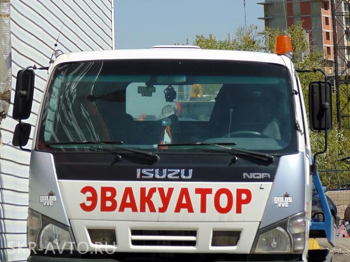 Эвакуатор нашего техцентра, марка — ISUZU